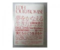 LDH OURPROMISE 本
